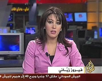 de leugens van al jazeera video mediawerkgroep syri. Black Bedroom Furniture Sets. Home Design Ideas
