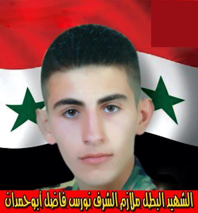 Martelaar Nawras Fadel Abou Hamdan uit Sweida, stierf in Raqqa. Zo jong… - a_vkn0wcuaegke0-large