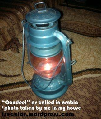 qandeel