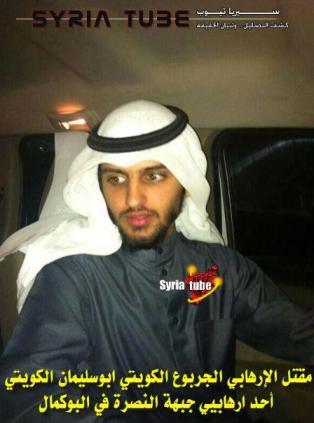 Kuwait_001