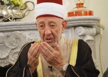Mohammed-al-Buti