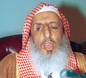 Hilarious-Funny posts Thread - Page 6 Sheikh-abdulaziz-bin-abdullah