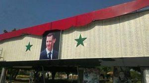 Gigantische borden werden opgericht in Tartous met namen van slachtoffers van de oorlog in Syrië.