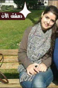 Student burgerlijk ingenieur Razan Saray al-Deen werd gedood door een mortiergranaat van terroristen in de buurt van de Universiteit van Damascus. RIP.