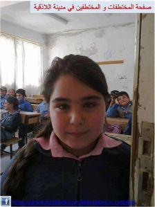 Sondos Quseibi, 12 jaar, werd in augustus 2013 door terroristen ontvoerd op het platteland van Lattakia.