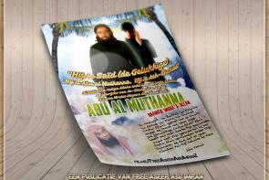 Abu Muntanah.